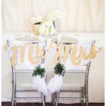 Лазерная резка, свадебная атрибутика, надписи жених и невеста